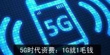 京东金牌500W电源TOP10点评